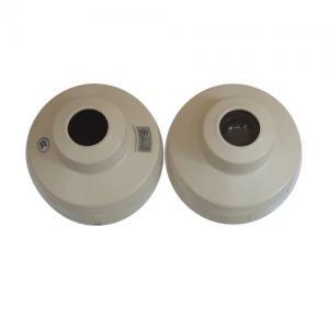 红外光束感烟探测器  JTY-HS-6401
