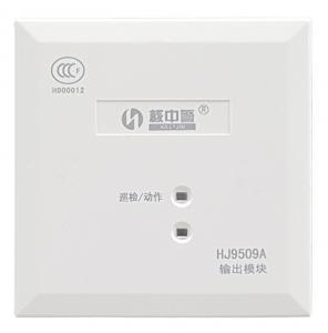 输出模块(广播模块)  HJ9509A