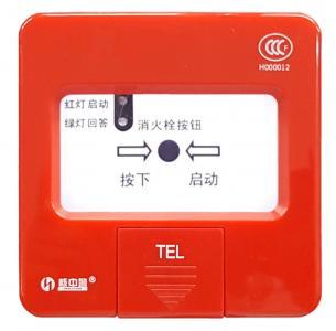 消火栓按钮  HJ9502B